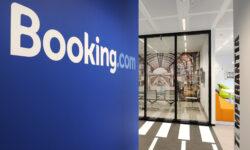 Booking.com раскрыл суть иска к ФАС