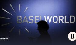Часовая выставка Baselworld в следующем году не состоится