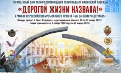 Дагестанцев приглашают к участию в конкурсе Art Team — Межрегиональный Информационный Ресурс Молодежи - http://mirmol.ru/news/