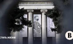 Как музеи работают онлайн