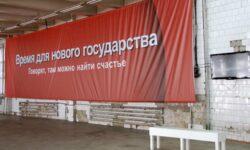 Как Уральская биеннале стала главной выставкой современного искусства за пределами Москвы
