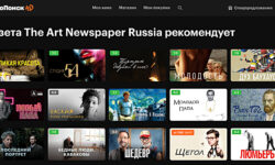 «КиноПоиск HD» представляет подборку фильмов от The Art Newspaper Russia - The Art Newspaper Russia