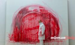 Китайский художник Чжан Хуань выступит на международном форуме Art Moscow Online - Афиша Daily
