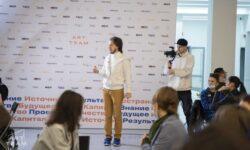 Конкурс Art Team открыл прием заявок - Москва 24