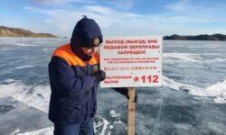 На Байкале под лед провалилась машина с туристами