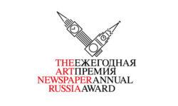 Объявлен лонг-лист премии The Art Newspaper Russia - colta.ru