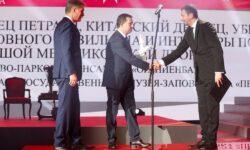 Объявлены лауреаты VII премии The Art Newspaper Russia - Российская Газета