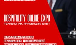 Hospitality Online Expo стартует 2 марта
