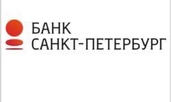 Private Banking Банка «Санкт-Петербург» представляет особую карту ART Travel - Фонтанка.Ру