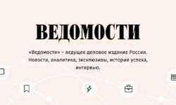TEFAF открыла первый онлайн-сезон