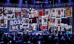 The Art Newspaper Russia отпраздновала вручение премии - The Art Newspaper Russia