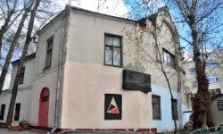 В Москве может появиться музей Левитана - The Art Newspaper Russia