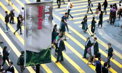 Ярмарка Art Basel в Гонконге отменена из-за коронавируса - The Art Newspaper Russia