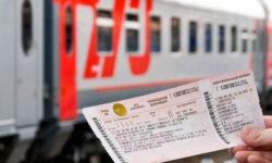 Цены на ж/д билеты подросли в сравнении с «докоронавирусным» временем
