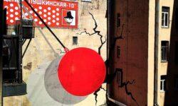 Альтернативные арт-площадки Петербурга - The Art Newspaper Russia