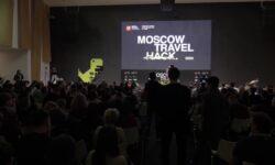 В Москве пройдет второй хакатон для разработчиков и стартапов в туротрасли