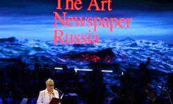 Объявлены лауреаты IX ежегодной премии The Art Newspaper Russia - Российская Газета