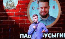 Основатель воронежской сети кофеен Perfetto Caffe Павел Бусыгин стал лучшим в StandUp Celebrity - Агентство Бизнес Информации - Черноземье