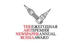 Вручена премия The Art Newspaper Russia - colta.ru