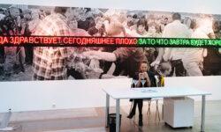 """Ярмарка современного искусства Art Russia открывается в Москве Редакция портала - Фонд """"Русский мир"""""""