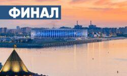 Финал второго сезона конкурса «Мастера гостеприимства» пройдет в Нижнем Новгороде