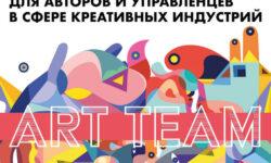 Анна Гришко из Мурманской области - в числе победителей всероссийского конкурса Art Team - Мурманский вестник