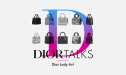 Dior запустил подкаст об арт-коллекции сумок Dior Lady Art - Бюро 24/7