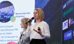 «Мой агент» представил инструменты для развития регионального турбизнеса