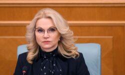 Голикова рассказала о скором открытии новых стран для авиасообщения