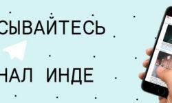 23 апреля на Кремлевской откроется галерея Belova Art Gallery - Интернет-журнал «Инде»