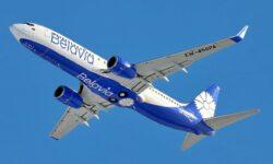 Российские туристы непострадают ототмены авиарейсов Belavia