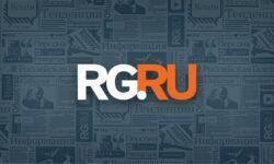 Объявлены 80 финалистов конкурса проектов Art Team - Российская Газета