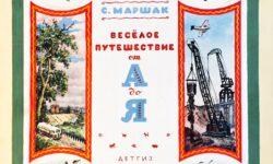 От а до я советского искусства на торгах «Совком» - The Art Newspaper Russia