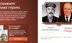В казанской галереe Дом Art откроется выставка «Бессмертный полк»   Республика Татарстан - Газета Республика Татарстан