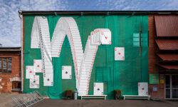 «Винзавод» и «Артмоссфера» запускают направление Urban Art - colta.ru