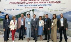 НаMICE нетворкинг форуме вБашкортостане обсудили перспективы роста событийного туризма