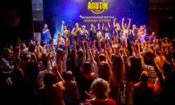 На Курорте Красная Поляна состоится II Музыкальный образовательный форум Леонида Агутина