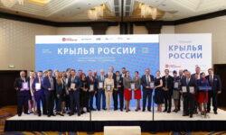 Объявлены победители национальной авиационной премии «Крылья России— 2020»