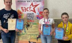 Успех воскресенцев на международном конкурсе «Moscow Art Fest» - Наше слово