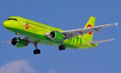 S7 Airlines открыла продажи на рейс из Владивостока в Токио