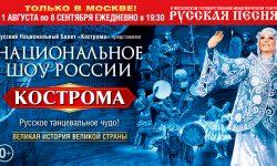 Культурная программа выставки ОТДЫХ