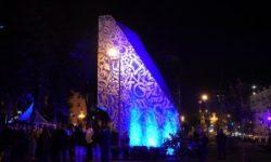 В День города в Самаре представили работы участников проекта Samara Ground Art Festival - НИА