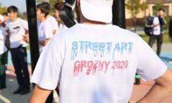 """В Грозном состоится фестиваль уличных культур Street Art Grozny   Информационное агентство """"Грозный-Информ"""" - Информационное агентство """"Грозный Информ"""""""